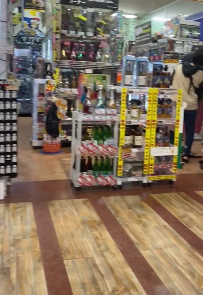 このドンキホーテはどこの店舗かわかりますか?