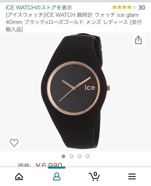 彼氏に時計をプレゼントしようとしたのですが、この時計は、男性でも使えるのでですか?