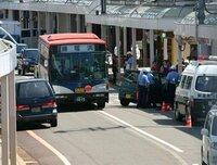 横向きの歩行者信号 先日、新潟県新発田駅近くで、歩行者用信号が横向きで付いているのをいくつも見ました。他の地域でもありますか? 車用が縦付けの理由は分かりますが、コレってどういう意味があるんでしょうね?