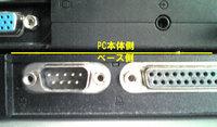ThinkPadのウルトラベースX2の背面ポートの機能は? レノボでこのウルトラベースを調べると以下のように記載されていました。______<#08N1180 ウルトラベースX2のみ>ThinkPad Xシリーズ/i シリーズ1620 ...