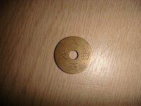 ☆チップ500枚☆この硬貨何かわかります? この硬貨が何か。 この硬貨の価値はいくらか。 わかる人がいたら教えていただけませんか? ベストアンサーの方にはチップ500枚を差し上げます。 よろしくお願いします。