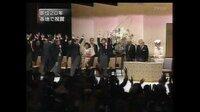天皇陛下御在位二十年記念式典が政府主催で開催されましたが、政府与党の社民党は出席したのでしょうか?ちなみに、昭和天皇の在位記念式典には反対していましたが。