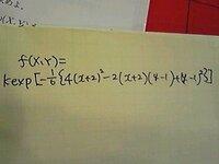 (X,Y)の同時確率密度関数f(x,y)が次の式で与えるられる     (1)P(X≦a)=0.05が成り立つようなaの値を求めてください   (2)P(X≧b)=0.05が成り立つようなbの値を求めてください