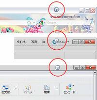 ■windows XP:所々に変なボタンが出現する現象について■ 最近仕事で使っているwindows XPのパソコンに、変なボタンが出現して困っています。 添付画像にあるものがそれなのですが、クリックすると消えて、これか...