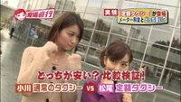 テレビ朝日の松尾由美子アナと小川彩佳アナはお互いをどう思ってるのかな?共に同期の女子アナはいないですし、境遇は似てると思うのですよ!