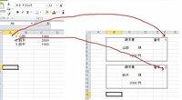エクセルのセル参照について 元データを参照して別シートに請求書を作成したいです。 元データは1件=1行ですが、それを参照する請求書の項目が7行飛びのように使いたい場合は セル番地の行を6づつマイナスすればいいのかな?と思いますが具体的にどのようにするかわかりません。 オートフィルで請求書を増やせるようにしたいのですが、どのようにしたらよいでしょうか?
