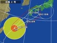 台風進路予想図について。  白の丸がだんだん大きくなっているのはどういう意味なのでしょうか?