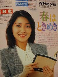 写真の美人はNHKアナウンサーの森田美由紀さんでしょうか? NHK発行の某雑誌に掲載されていた写真ですがアナウンサーの森田美由紀さんと似てもいるし 違う気もしますし。他の方から見てどう思いますか?・...