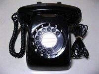 この電話の名前を教えてください。3