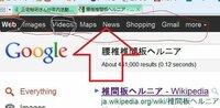 インターネット画面で googleが英語になってしまいました。  日本語にしたいのですが? いい方法を教えてください。