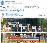 チャン・グンソクがスネる! ついに日本人の大多数がグンソクに興味がない事を知ってしまったため 韓国人俳優として日本で絶大な人気を誇るチャン・グンソクさん。彼は日本語で公式Twitterアカウントを運営してい...