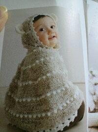かぎ針編みについて   当方初めて間もないので、どなたか詳しい方お答えよろしくお願いします。   赤ちゃんに着させる帽子付きのケープをかぎ針 で編もうと思います。  本には【ハマナカループル 並太タイプベー...