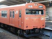 大阪環状線の列車についている番号(05Mなど)はどのような意味なのですか?列車番号なのでしょうか?