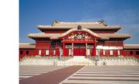 琉球王国(琉球国)(1429~1879年にかけて沖縄県に存在 した王国)  琉球王国滅亡させたのは日本政府ですか?総人口17万未満の王国だから滅亡?