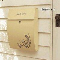 最強の接着剤を教えて下さい。 家の外壁にポストを取り付けたいと思っています。  取り付け箇所の外壁は、陶器タイルというのでしょうか?表面がツルツルしています。  本来は付属のネジをつけるように取説に...