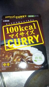 晩飯に   カレー(ミニ) レバニラ炒め(惣菜) みそ汁 サラダ    これ食べ過ぎと思います?  予定では、この後、茹でトーモロコシを食べようかと。