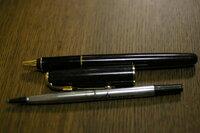 パーカーボールペンの替インクが店頭に見当たりません。文房具屋の方も首をかしげるばかり。インクの絶版なんてあるの?写真を添付します。