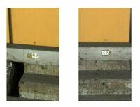 都営地下鉄新宿3丁目のホームから線路の向こうの壁を見たら、下のほうに 都民 区民 民句と書いた白い紙(?)が葉ってありました。 いったいどういう意味なんでしょう????