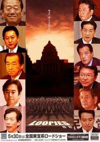 前原誠司、橋下市長の大阪維新の会に対し「政治経験のない人たちが議席を取ったらどうなるのか。日本の民主主義の瀬戸際だ」 http://www.nikkei.com/article/DGXNASFS0201K_S2A900C1PE8000/  私はこの発言を聞...