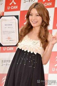 木下優樹菜さんがユーキャンの合格発表の時に着ていたこちらのドレスについて質問です。 売っているお店やブランド名などを知っている方は教えてください!