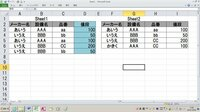 エクセルで、Sheet1のセルA3&B3&C3とSheet2のA列~C列で同じ組み合わせのD列の数値を、Sheet1のセルD3に表示させるにはどの様にしたら良いですか? 作業列は作らずにできる方法を教えて下さい。 よろし...