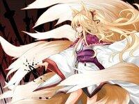 妖怪の白面金毛九尾の狐って存在していたと思いますか?