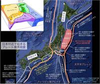去年3月の巨大地震から、日本列島は千年ぶりの巨大地震と大災害の世紀に入ったのでは?     ・・・ 『福島・茨城・関東南部で地震活動続く』 12月29日 NHK   「去年3月の巨大地震のあと、福島と茨城...