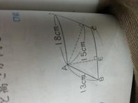 AEの長さを求めます、平行四辺形  式は13×15÷18  何故この様な式になるんですか