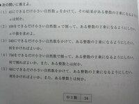 整数問題の解き方を教えてください(_ _)答えしかわかりません。解く手順を教えてください。お願いします!