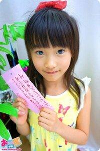 香山すずはカワイイですね(^O^)  2004年の5月生まれだから小3ですか!  やっぱジュニアアイドルも小2~5年生がいちばん可愛い!  今なら河合すみれ 荒井祐奈もオカズだよ?(^O^)