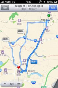 オービスに気づかずに通過してしまったかもしれません。 反省しております。 昨夜用事があり佐野駅から東武駅まで車を利用し行きました。 途中7号線?田島駅付近の片側2車線の道路を利用し館林駅まで向かったのですがそこにオービスはありますか? 陸橋の先にあるらしいのですが確か制限速度50km(もしかしたら40kmかもしれないです。) の所を10キロから15キロオーバーで走行しておりました。...