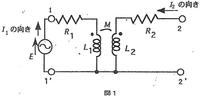 相互誘導を含む回路の等価回路について ・この回路は磁束を相殺し、T字回路の上の2つのインダクタンスはそれぞれ jω(L1-M) とjω(L2-M)になるそうですが、何故相殺するのか意味が分かりません。同じ方向に磁束が貫いてるのだから左右のコイルがそれぞれ他方の磁束を強めているのではないですか。つまりjω(L1+M) とjω(L2+M)になるのではないですか。