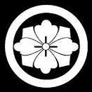 丸に剣花菱 家紋について 家紋が丸に剣花菱となります。 この家紋の由来、ルーツなど分かる方がいらっしゃれば、 いろいろとお教え下さい。