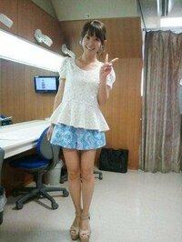 出水麻衣アナの脚は好きですか?