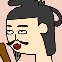 【大喜利】聖徳太子がよく使っていた口グセは何でしたか?