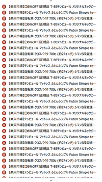 google chromeのブックマーク数が異常に増える 具体的には添付した画像のようになります.ブックマークしている異なる2種類のサイトを1セットとし,そのセット数が増えます.時間で増えます.ブックマーク先のリンクの削除,ブックマークしているフォルダの削除は行いましたが,効果はなく増えます.アバストでウイルスチェックは行いましたが,特に異常は見られませんでした.google chromeの...
