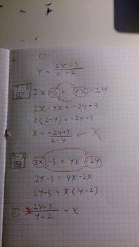 数学の問題 高1 数学の問題でめちゃくちゃ初歩的な質問ですがおしえてください。  問題:X=の形にしなさい  途中まではできました。  y=2x-3/x-2  2x-3 = yx-2y  ここで質問です。 もしここで、yxを左へもってきてしまうと答えが違ってしまいます。 つまり  2x-yx = -2y+3  です。 ですが、yxを残してその代わりに2xを右...