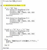 マクロで実行エラー1004アプリケーション定義またはオブジェクト定義のエラーですとでます。 初心者なのでわかる方、ご回答お願いいたします。