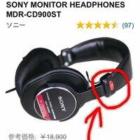 SONYのヘッドホンMDR-CD900STのLとRが書いてある所の周りの色が赤と青のやつがあるんですけど種類が違うとかですか? それともただたんに色違いなだけですか?