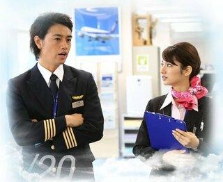 パイロット 話 ミス 6