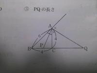 角度 外角の問題です この問題のCQをaとおいて 6:4=4+a:a として a=8がでました このあとどうすればよいのでしょうか