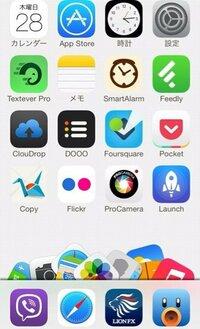 iPhone5sのこの壁紙を探しています。 この壁紙を取れるサイト等ありましたら 教えて頂ければ幸いです。  あと、ファーファのiPhone5s用の壁紙 (ファーファがアプリから覗いてるデザインのもの )で、黒と青は見かけますが、 他のカラーを見かけた方居ましたら そちらも合わせてお願い致します。