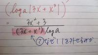 logの真数に絶対値がついているものを微分したときに、なぜ絶対値が外れるのでしょうか? 写真で外されている例を示しています。