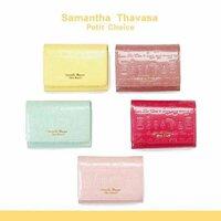 正規商品専門店というオンラインショップで、 サマンサタバサの財布が70%とか80%OFF になっていました。。 3万円が8000円とかになっているのですが、 コピーとかなのでしょうか? 偽物とかだったらいやです。。 ...