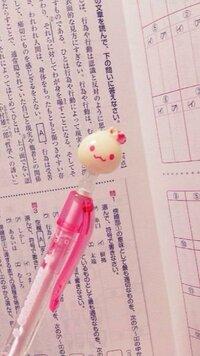 このシャーペンの名前わかる人いますか? 名前じゃなくても、どこのメーカーの商品とかキャラクターの名前でもイイです! 耳が取れてしまったのですが、もともとウサギのキャラクターです。 教えてくださいm(_ _)m