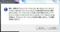 乃木坂 46 動画 集積 回路