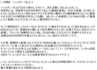 NHKの訪問員の件で質問 私は、未契約者です。訪問員の態度に不満が有り断固契約を 拒否して居ます。  ただ、しつこい訪問業者の来訪に、ストレスが掛かり そろそろ本腰を入れて対策を考えようと知恵袋に来ま...