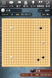 囲碁】プロ同士の対局で、ワリウチがほとんど打たれなくなっているのは ...