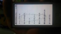 iPodの画面にこのような線が入るようになりました。線は広がる一方です。。修理に出す他、改善の方法はないのでしょうか・・・?