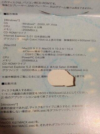 CD-ROMの写真データをiPhoneに保存する方法をなるべく... - Yahoo!知恵袋